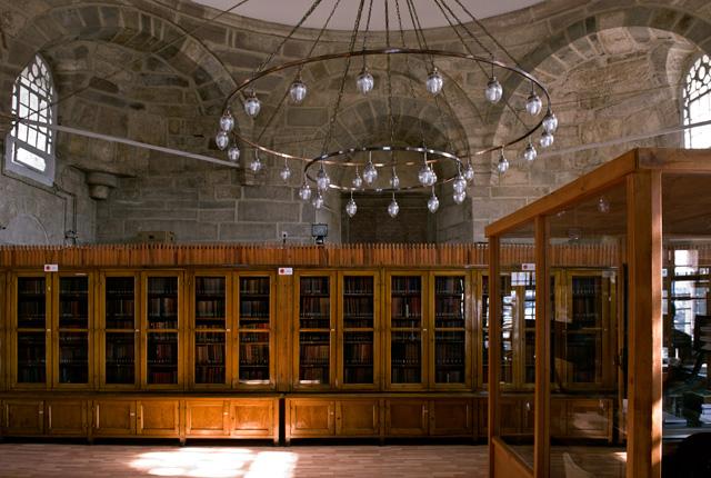 Ağa Yusuf library, Konya