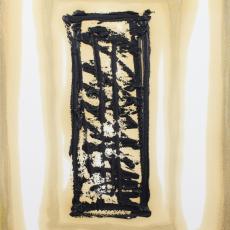 Bożenna Biskupska, Cage, 2005-2011, (BBPC30),  oil on paper 40 x 30 cm