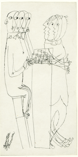 Triple Drinkers I, 