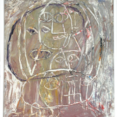 A Person I Know, 1972,  oil on canvas, 75 x 63 cm