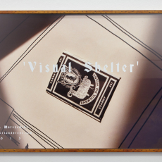 Katharine Marszewski, Visual Shelter (Überlegung zu einer Firma), 2015, Mounted C-print with customised frame, 53 x 75 cm, Edition 1/3 + 1AP