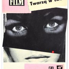 Piotr Krzymowski, Twarzą w Twarz (Face to Face), 2016, Paper collage and gouache paint on archival paper, 76x111 cm (framed)