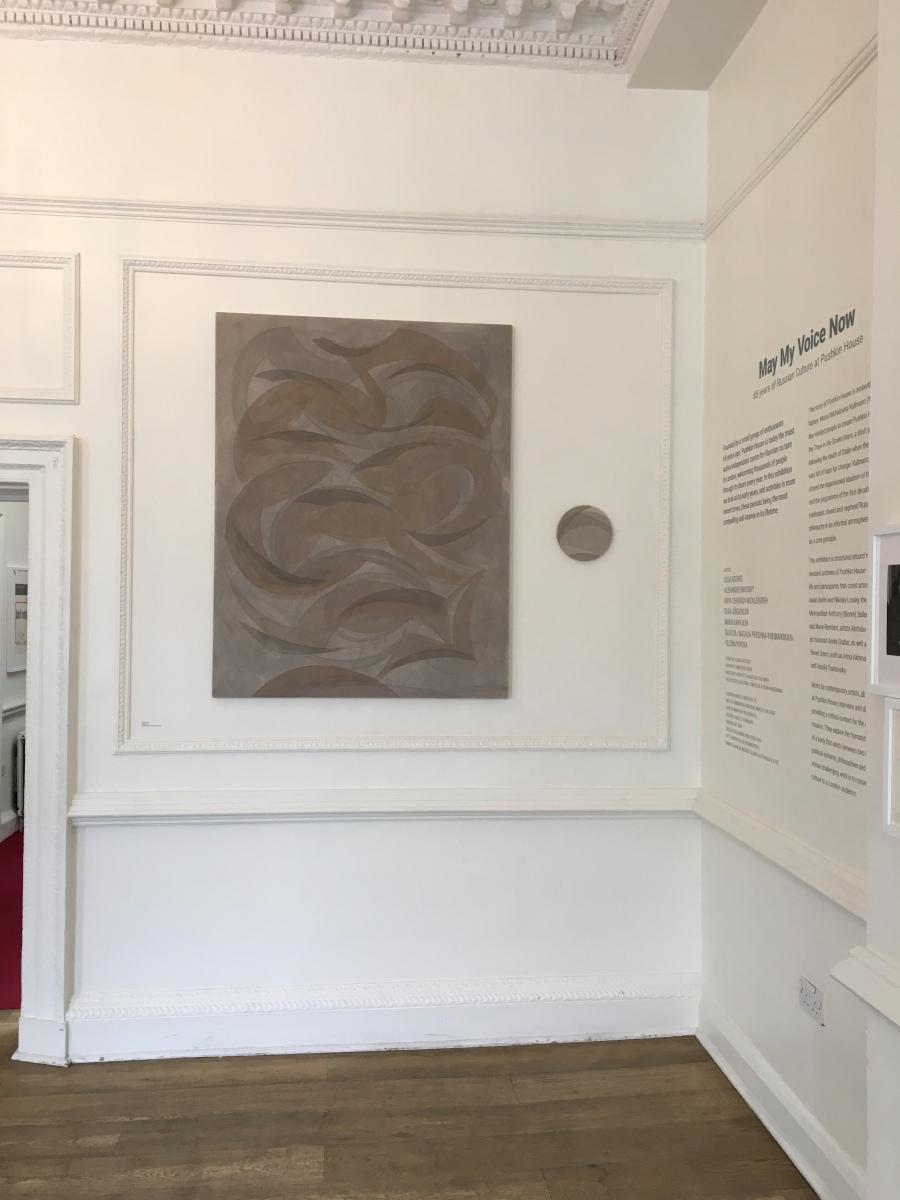 Yelena Popova, May My Voice Now, Pushkin House, London, June 20-July 27, 2019