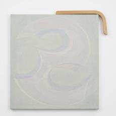 Yelena Popova<br />l'etrangere gallery, installation view