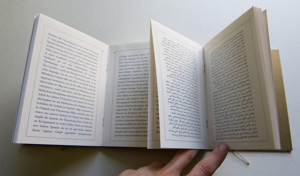 The Task of the Translator_art_book_03